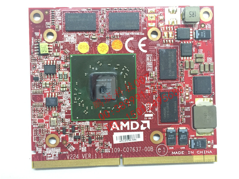 Acer Aspire 109-C07637-00B video card ATI Mobility Radeon 215-07