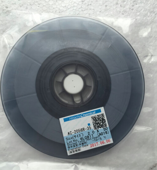 Hitachi ACF AC-2056R-35 PCB Anisotropic Conductor Repair Tape 2MM*50M(New Date)