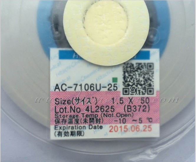 AC-7106U-25 Repair TAPE Anisotropic Conductor 1.5mm * 50m New Date