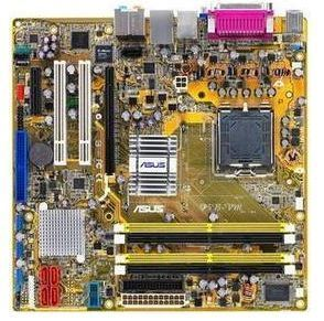 P5B-VM Rev 1.03G Socket 775 Motherboard