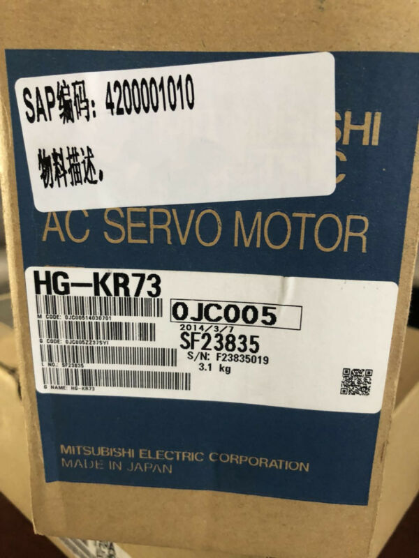 1PC NEW MITSUBISHI AC SERVO MOTOR HG-KR73 HGKR73 EXPEDITED SHIPPING