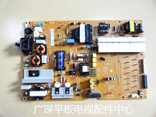 LG Power Supply Board Part No.EAY63073101 For 60LB7500 65LB7500