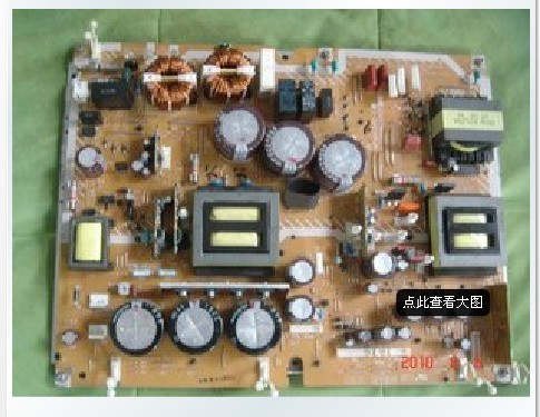 PANASONIC ETXMM610MEF NPX610ME-1 POWER SUPPLY