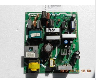 Hisense Tm3237 Tlm3277 power supply board RSAG7.820.526