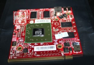 ATI Mobility Radeon HD 3650 MXM II VGA Card HD3650 1GB DDR2