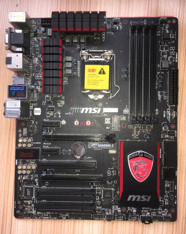 MSI Z97-GAMING3 Chipset Intel Z97 LGA1150 DDR3 VGA DVI HDMI DP Motherboard