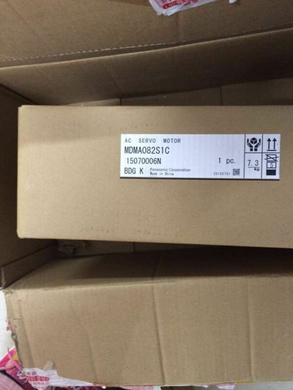 Panasonic  MDMA082S1C   New in box