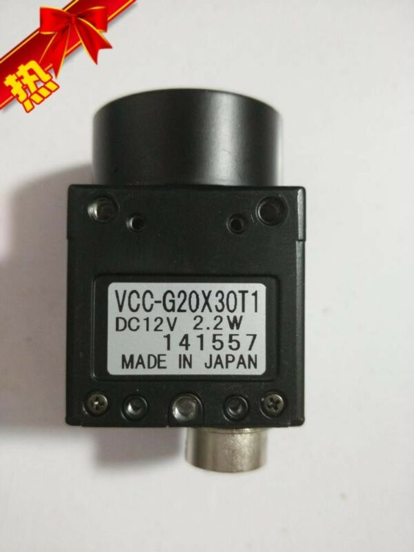 CIS VCC-G20X30T1 tested and used in good condition