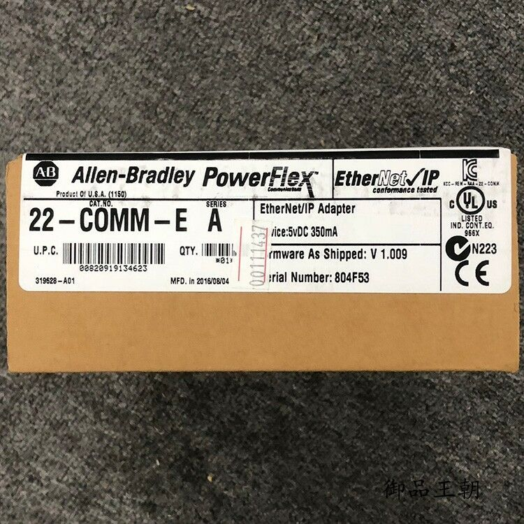Allen Bradley 22-COMM-E NEW IN BOX 1PCS
