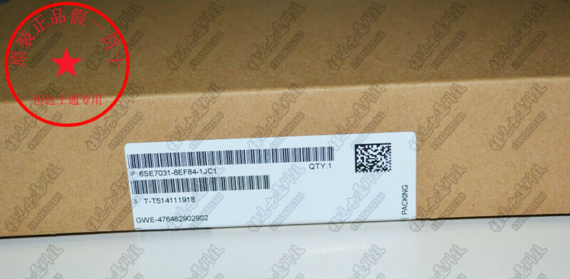 SIEMENS 6SE7031-8EF84-1JC1 6SE7 031-8EF84-1JC1 NEW IN BOX 1PCS