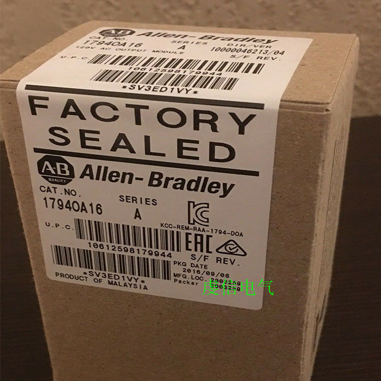 ALLEN BRADLEY 1794-OA16 1794OA16 NEW IN BOX 1PCS