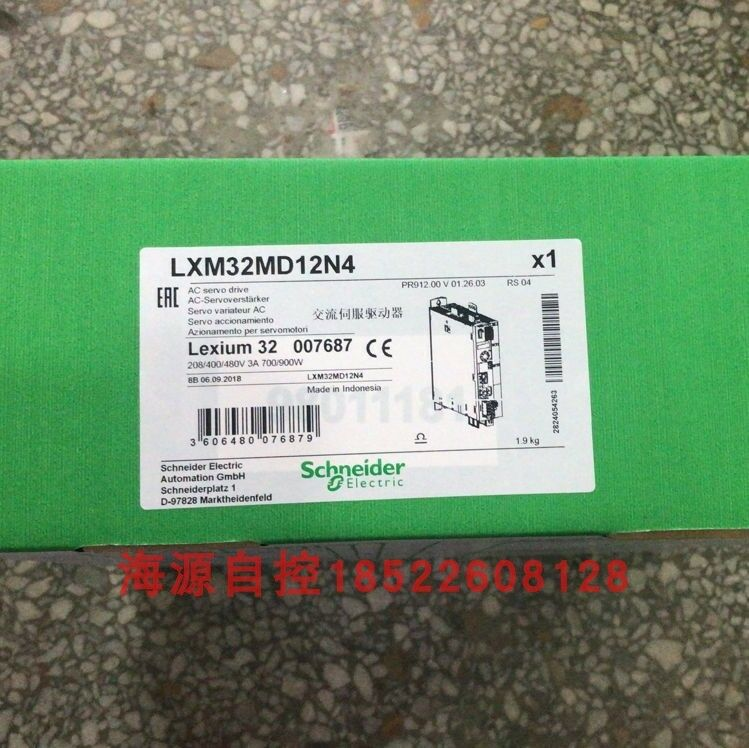 SCHNE LXM32MD12N4 New In Box 1PCS