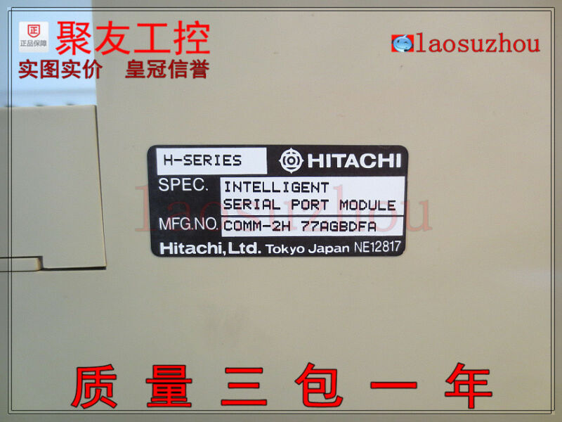 HITACHI COMM-2H Used 1PCS
