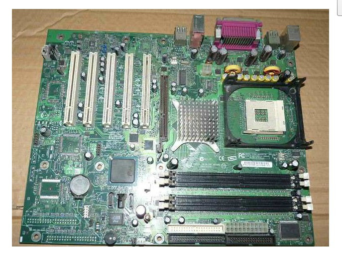 Intel D865PERL Socket 478 (prescott) ATX Desktop Motherboard