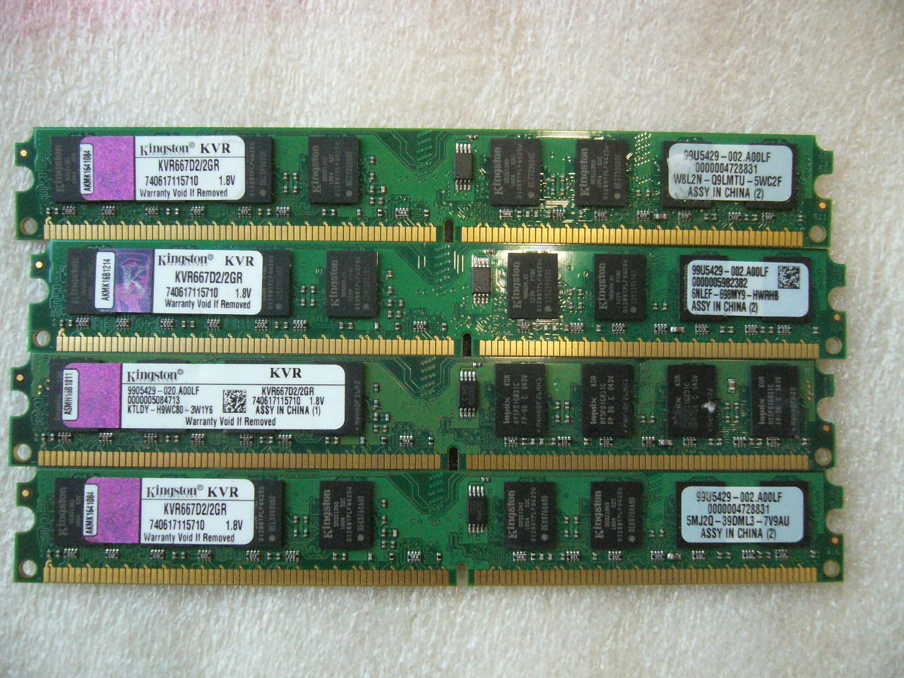 QTY 1x 2GB DDR2 667Mhz non-ECC desktop memory Kingston KVR667D2/2GR