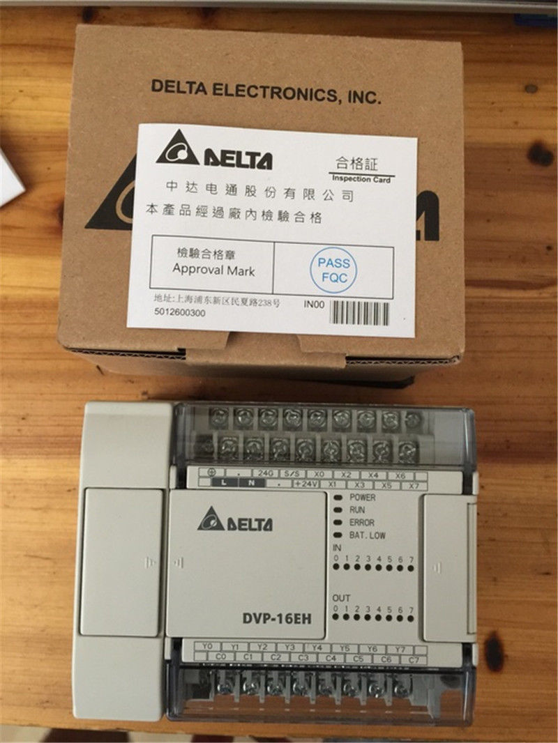 DVP16EH00R3 Delta EH2/EH3 Series PLC DI 8 DO 8 Relay output 100-240VAC n