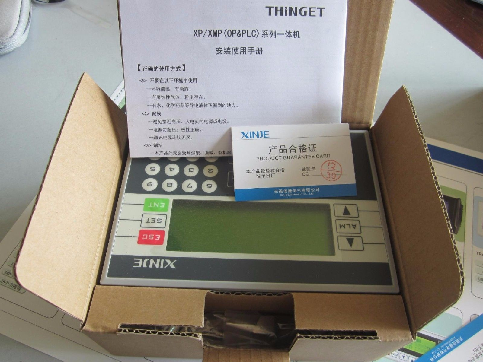 XP2-18RT XINJE Integrator of PLC&HMI OP330 operate panel XC2 10DI/8D