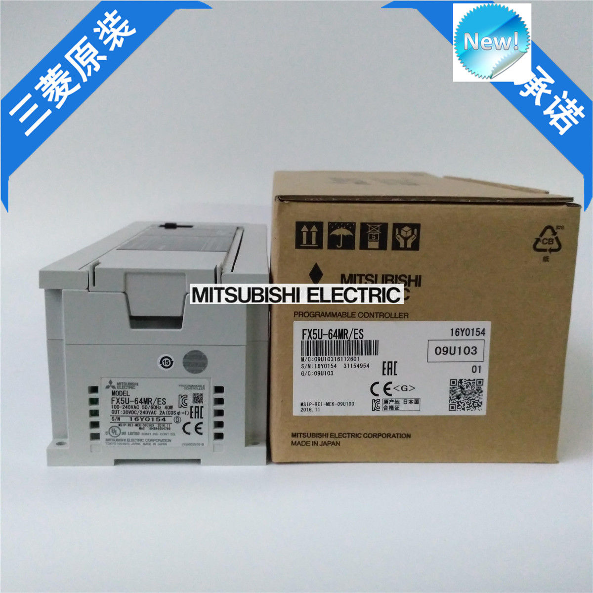100% New Mitsubishi PLC FX5U-64MR/ES In Box FX5U64MRES