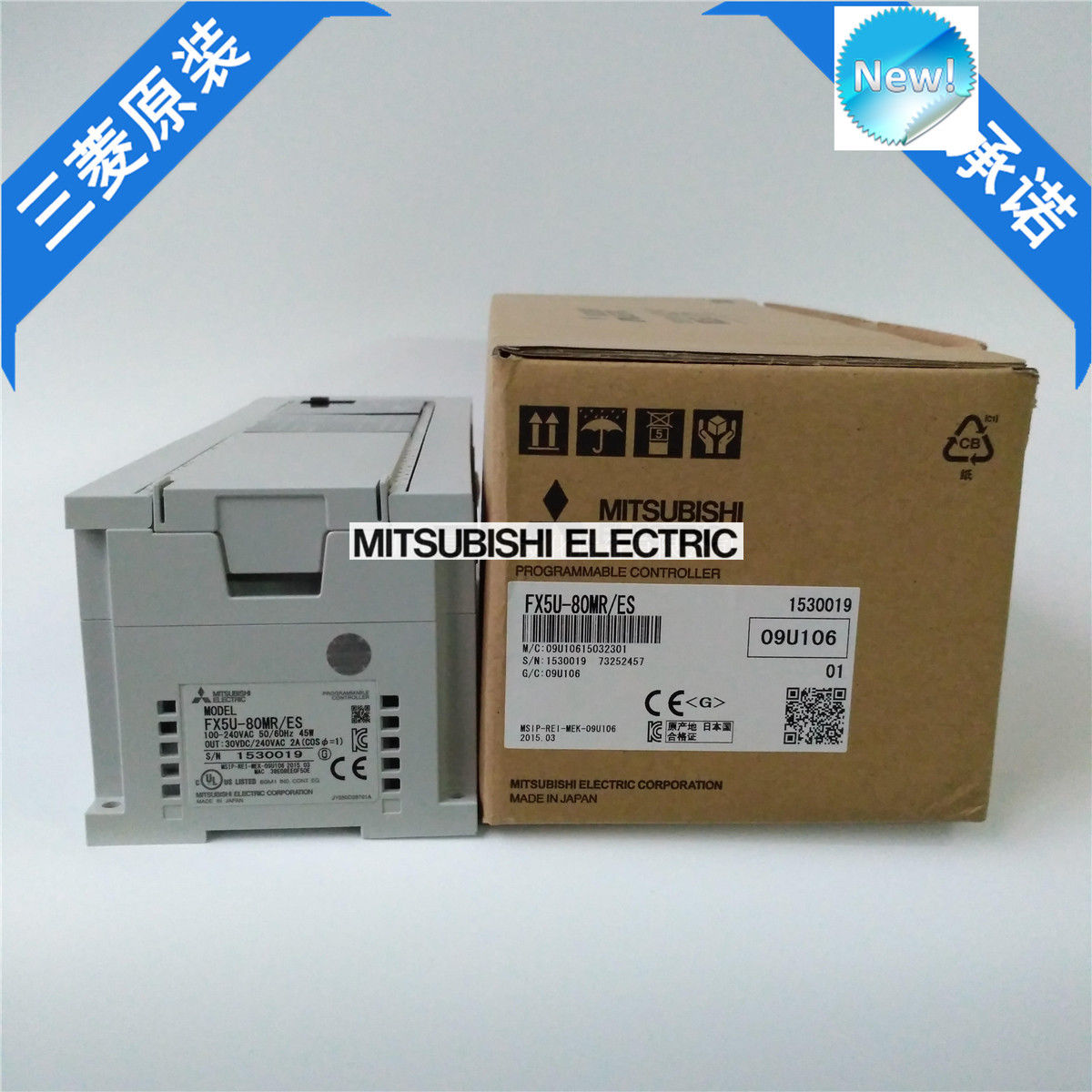 100% New Mitsubishi PLC FX5U-80MR/ES In Box FX5U80MRES