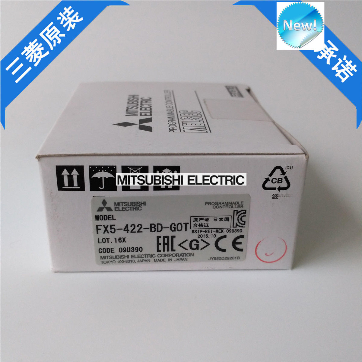 100% New Mitsubishi PLC FX5-422-BD-GOT In Box FX5422BDGOT