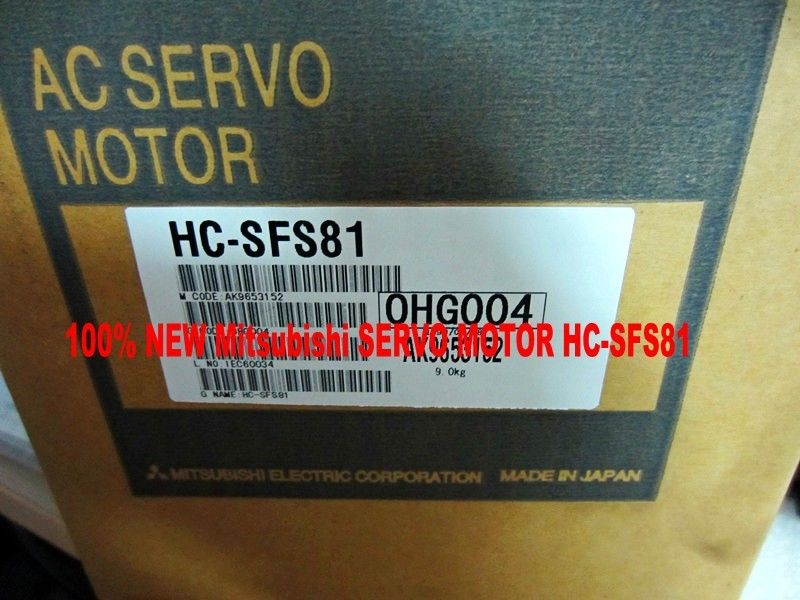 100% NEW Mitsubishi SERVO MOTOR HC-SFS81 in box HCSFS81