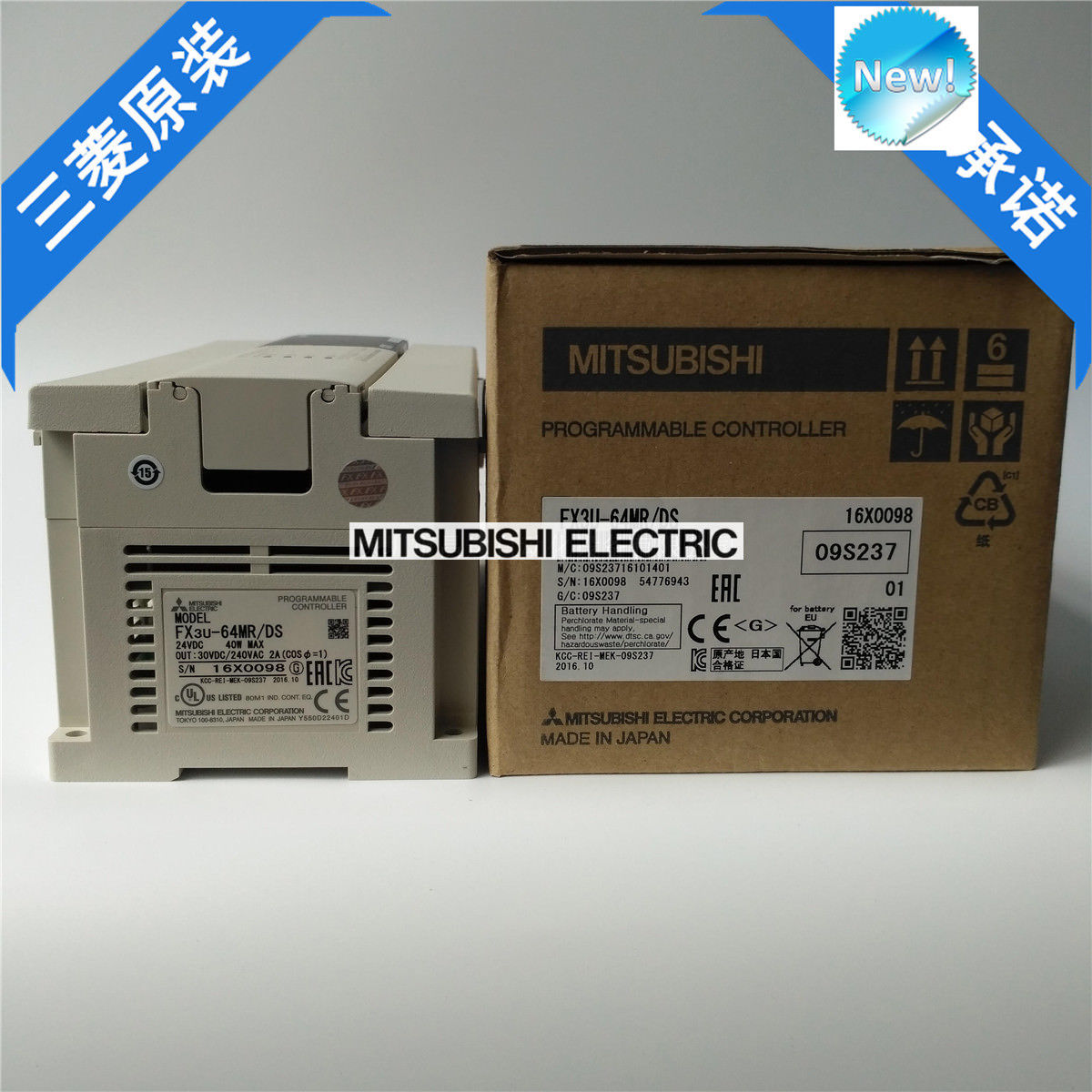 Brand New Mitsubishi PLC FX3U-64MR/DS In Box FX3U64MRDS