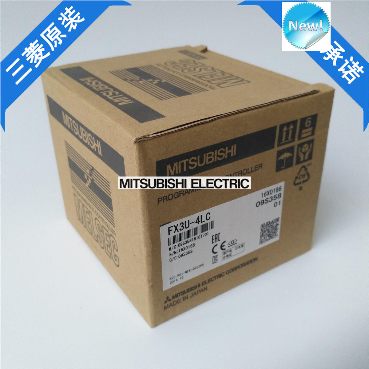 100% New Mitsubishi PLC FX3U-4LC In Box FX3U4LC