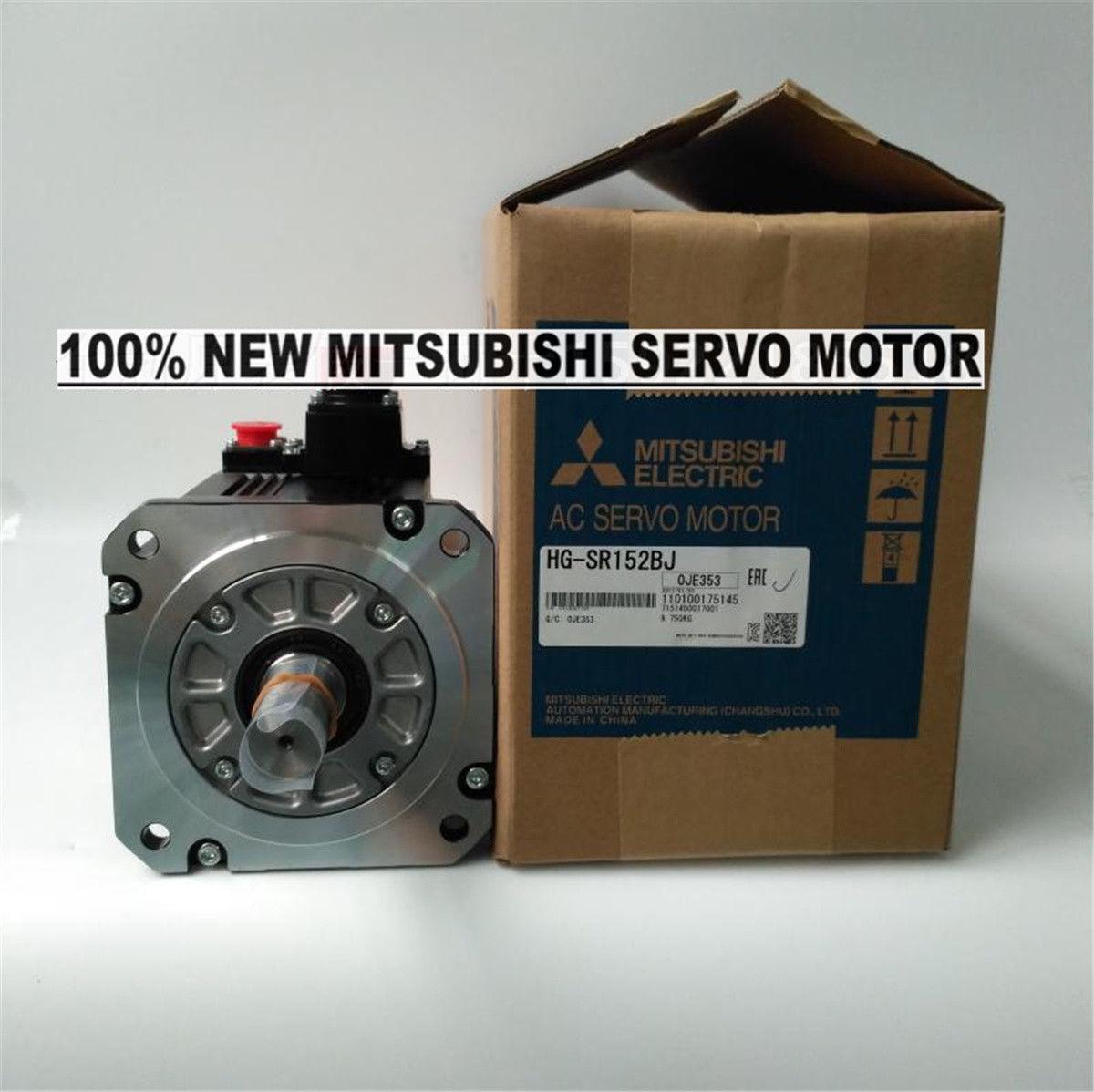One Mitsubishi servo motor HC-AQ0335D NEW